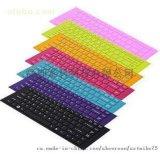 供应电脑键盘用硅胶色母