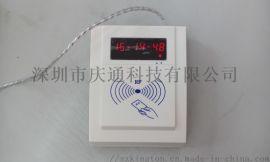 庆通RF500-LED-MEM燃气IC刷卡器