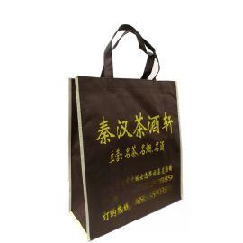 工廠定製茶菸酒禮品袋 展會廣告用無紡布袋