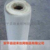 耐碱网格布 直销网格布 保温网格布