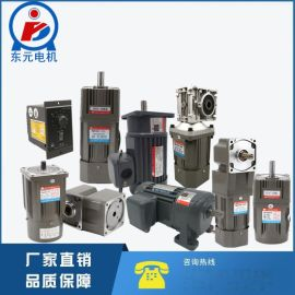 刹车减速电机#微型电机#调速电机120W