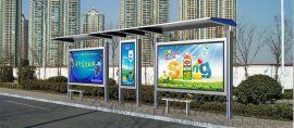 杭州新型公交站台候车亭,不锈钢h候车亭,镀锌板定制