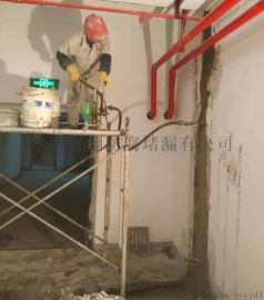 地下室伸縮縫堵漏