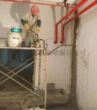 淮安地下室伸缩缝堵漏 地下室伸缩缝堵漏公司 地下室伸缩缝堵漏施工