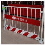 山西基坑护栏,山西基坑防护网生产厂家