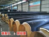 聚氨酯地埋复合管产品,冷水复合直埋保温管加工