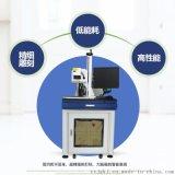 建材管道光纤激光打标机 节能灯具激光刻字机