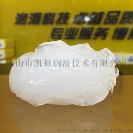 防水密封油膏 陶瓷阀芯润滑脂