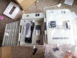 KTH106-1Z(B)防爆电话