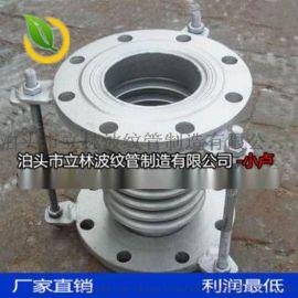 北京不锈钢波纹补偿器 非金属补偿器的一些具体用途