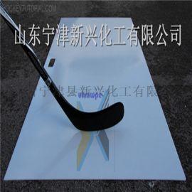 家庭冰球练习板 HDPE射门训练板