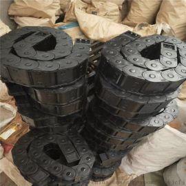 机床拖链厂家直供定制各种类型