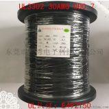 UL3302 30AWG 电子线 铁氟龙线