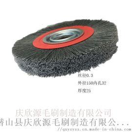 刀具鈍化輪拋光輪杜邦絲碳化矽毛刷