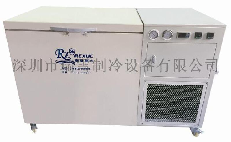 -145度電容屏返工冰箱 (RXBX-DW)