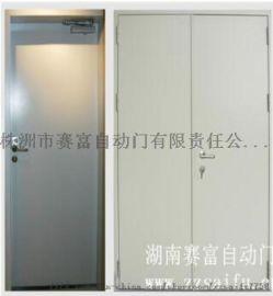 工厂平开门 重型平开门 钢质平开门认准—株洲赛富
