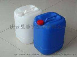 慧宇25升冰醋酸塑料包装桶25公斤化工桶