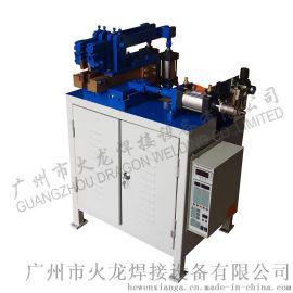 火龙牌UN1-100铁线电阻对焊机  不锈钢线焊接设备