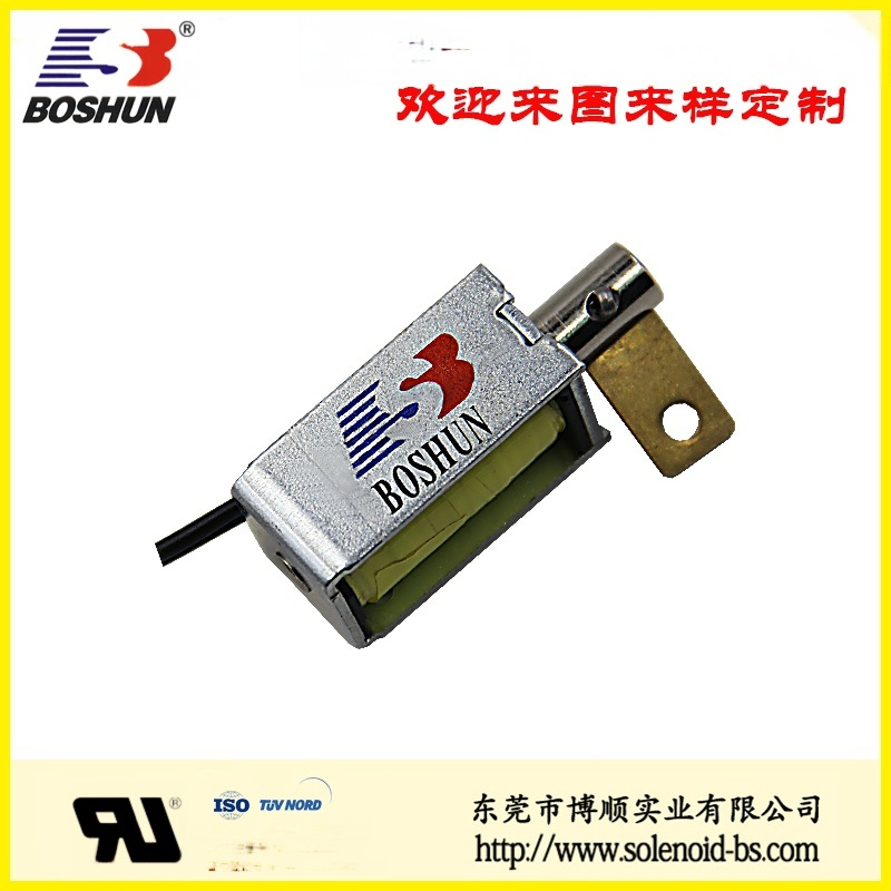 箱柜电磁锁 BS-0730L-107