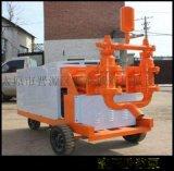 广东江门铁路注浆泵砂浆注浆泵工程砂浆注浆泵