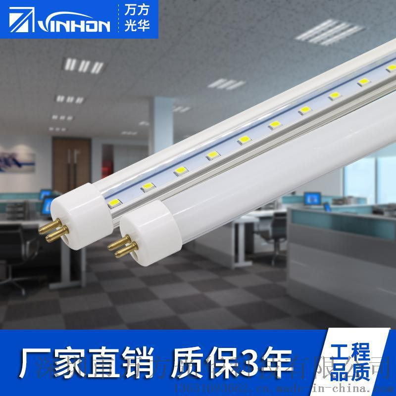 1.2米t5灯管 18WLED灯管 T5节能灯管