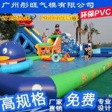 水上遊藝設施充氣海盜船水滑梯兒童樂園遊泳池
