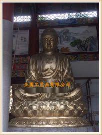 定做zy1128銅三寶佛,銅雕三寶佛佛像鑄造廠家
