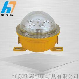免维护LED防爆灯防爆固态安全照明灯