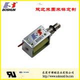 櫃子鎖電磁鐵BS-0730L-143