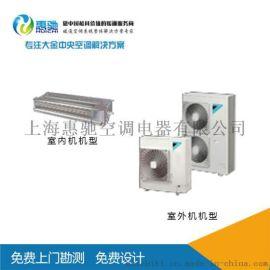 上海家用空调 别墅中央空调 别墅中央空调设计方案