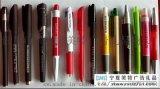 宁夏银川加工制作广告宣传礼品笔、中性笔、油笔印字
