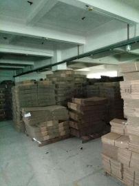 寮步食品纸箱-东莞寮步德隆纸箱厂