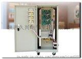 西安220V穩壓器-380V穩壓器廠家供應