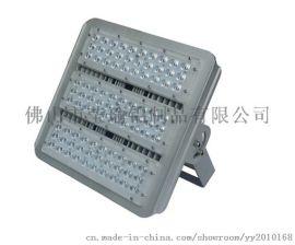 LED隧道灯外壳 铝合金灯具外壳厂家供应