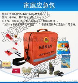 BC-002家庭应急救援包