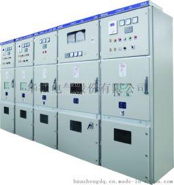 华征电气GCK柜子 壳体成套厂家直销订做