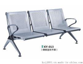 电镀扶手排椅*机场椅排椅电镀*烤漆排椅
