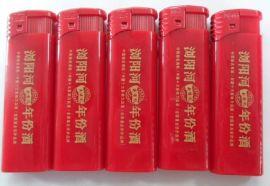 521红色塑料打火机