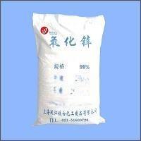 间接法氧化锌(99%)