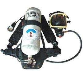 巴固空气呼吸器
