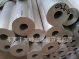合金鋁管(6061-T6)