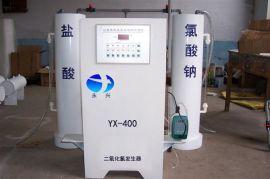 YX-50型二氧化氯发生器