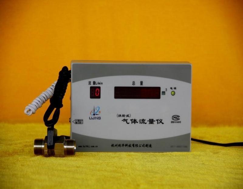 氣體流量儀(LXR-12型)
