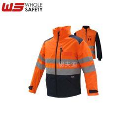 高能見度恆溫防寒保暖服 阻燃防水防靜電夾克 反光保暖服可定制
