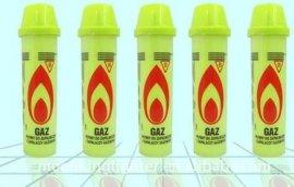 打火机冲气瓶(80ML)