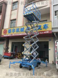 10米剪叉式电动液压升降平台 移动式升降机