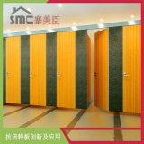 厂家销售卫生间隔断 厕所隔断 洗手间间隔板材料