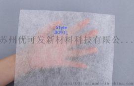 耐酸碱可水洗进口丙纶PP干法无纺布