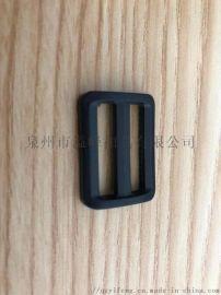 供应塑料三档扣日字扣调节扣 C003-1.2''