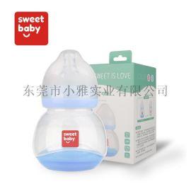 寬口徑防爆嬰兒奶瓶PP奶瓶寶寶感溫奶瓶150ml